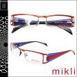 ミクリ mikli アランミクリ メガネ 眼鏡 ML0944 0004 レッド ブルー メタルレーム アランミクリ 眼鏡 サングラス メンズ レディース