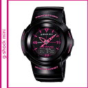 Free shipping point 10 times Casio CASIO G-SHOCK mini watch [black X pink] GMN-50-1B2JR men gap Dis [5/29 additional arrival] [authorized comfort tomorrow]