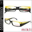 ミクリ mikli アランミクリ メガネ 眼鏡 M0731 01 ブラック イエロー セルレーム アランミクリ 眼鏡 サングラス メンズ レディース あす楽 【SS20】