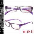 ミクリ mikli アランミクリ メガネ 眼鏡 パープル ホワイト M0808 24 メタルレーム サングラス alain mikli メンズ レディース あす楽 (SS20)