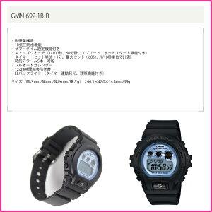 ジーショックg-shockカシオCASIO楽天メンズ時計Gショックコラボ腕時計レディース海外モデルg-shockmini楽天最安値送料無料正規通販