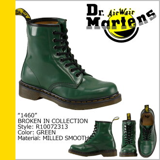 Dr. Martens Dr.Martens 1460 8 hole boots R10072313 BROKEN IN ミルドスムース leather mens Womens 8 EYE BOOTS