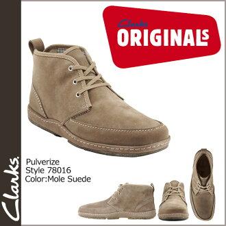 Chukka boots 78016 PULVERIZE men's Clarks originals Clarks ORIGINALS