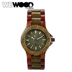 ���������å�WEWOOD�ӻ���DATE�֥饦�󥢡��ߡ�BROWNARMYNATURALWOOD�ǥ��ȥ����å����ץ�󥺥�ǥ�����������