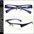 アランミクリ alain mikli メガネ 眼鏡 パープル PUR-03 A794 14 セルフレーム サングラス メンズ レディース あす楽