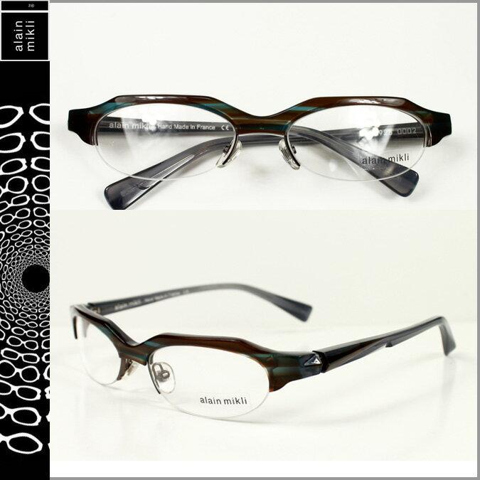 ポイント20倍 アランミクリ alain mikli メガネ 眼鏡 ブラウン アンティークブルー BWN-58 AL0928 0002 セルフレーム サングラス メンズ レディース【P20】