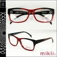 ミクリ mikli アランミクリ メガネ 眼鏡 レッド BKRD-2 ML0945 0004 セルフレーム alain mikli サングラス メンズ レディース あす楽