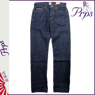 ピーアールピーエス PRPS vintage denim E61P98BP DEMON cotton mens