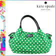 [SOLD OUT]送料無料 ケイトスペード kate spade トートバッグ [グリーン×ベージュ] PXRU3744 SMALL KAREN ナイロン レディース [ 正規 あす楽 ]