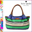 [SOLD OUT]送料無料 ケイトスペード kate spade トートバッグ [グリーン×コバ] WKRU1712 370 STEVIE ナイロンビニール レディース GREEN×COBA [ 正規 あす楽 ]
