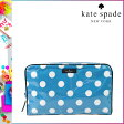 [SOLD OUT]送料無料 ケイトスペード kate spade ポーチ [ターコイズ×クリアクリーム] WLRU1258 318 LARGE HENRIETTA PVC レディース TURQ×CLCRM [ 正規 あす楽 ]
