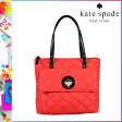 [SOLD OUT]送料無料 ケイトスペード kate spade トートバッグ [モダンレッド] PXRU3725 635 GWENNA ナイロン レディース MODERNRED [ 正規 あす楽 ]