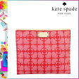 [SOLD OUT]送料無料 ケイトスペード kate spade ポーチ [ラッカー クリーム] WLRU1241 620 ADRIANNE レザー レディース LACQR CREAM [ 正規 あす楽 ]