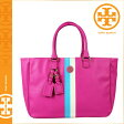 [SOLD OUT]送料無料 トリーバーチ TORY BURCH トートバッグ [オーキッドピンクマルチ] 21129506 655 ROSLYN STRIPE TOTE レザー レディース ORCHID PINK MULTI [ 正規 あす楽 ]