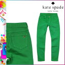 396 Kate spade kate spade skinny pants [clover] NJMU1512 CITY LIGHTS cotton Lady's CLOVER[5/20 Shinnyu loads] [authorized comfort free shipping tomorrow] [RCP]
