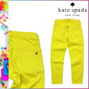 Kate spade kate spade skinny pants [yellow] NJMU1512 CITY LIGHTS cotton Lady's YELLOW[5/20 Shinnyu load] [authorized comfort free shipping tomorrow] [RCP]
