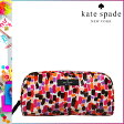 [SOLD OUT]送料無料 ケイトスペード kate spade ポーチ [アイランド ペイント ドーブ] WLRU 1230 996 メイク ケース レディース [ 正規 あす楽 ]
