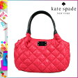 [SOLD OUT]送料無料 ケイトスペード kate spade トート バッグ [ジェラニウム] WKRU 1617 615 カバン 鞄 レディース [ 正規 あす楽 ]