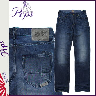 ピーアールピーエス PRPS vintage denim BARRACUDA REGULAR FIT VINTAGE DENIM PANTS JEANS jeans jeans G bread pants cotton men's 2013 new