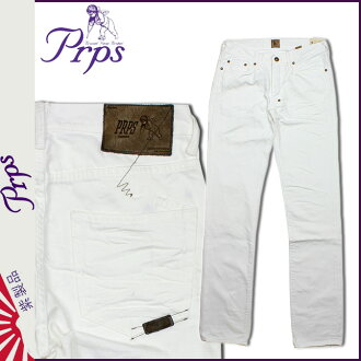 [SOLD OUT] Pierre rupees PRPS skinny pants [White] RAMBLER SKINNY FIT DENIM PANTS JEANS color denim jeans blue jeans G bread pants cotton men's new [genuine]