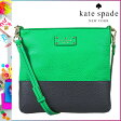 [SOLD OUT]送料無料 ケイトスペード kate spade ショルダー バッグ [ シャムロック×トゥルーネービー ] PXRU 3152 376 カバン 鞄 レディース [ 正規 あす楽 ]