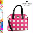 [SOLD OUT]送料無料 ケイトスペード kate spade トート バッグ [ アガタピンク×クロッテドクリーム ] PXRU 4047 653 カバン 鞄 レディース [ 正規 あす楽 ]
