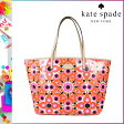 [SOLD OUT]送料無料 ケイトスペード kate spade トート バッグ [ ブレイズオレンジ ] WKRU 1873 858 カバン 鞄 レディース [ 正規 あす楽 ]