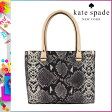 [SOLD OUT]送料無料 ケイトスペード kate spade トート バッグ [ ナチュラル ] WKRU 1951 102 カバン 鞄 レディース [ 正規 あす楽 ]