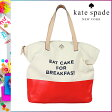 [SOLD OUT]送料無料 ケイトスペード kate spade トート バッグ [ イートケーキブレックファスト ] PXRU 3207 979 カバン 鞄 レディース [ 正規 あす楽 ]