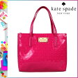 [SOLD OUT]送料無料 ケイトスペード kate spade トート バッグ [ マゼンタ ] WKRU 2020 672 カバン 鞄 レディース [ 正規 あす楽 ]