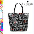 [SOLD OUT]送料無料 ケイトスペード kate spade トート バッグ [ オーララ ] WKRU 1505 994 TOTE 鞄 カバン レディース [ 正規 あす楽 ]
