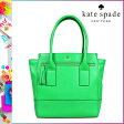 [SOLD OUT]送料無料 ケイトスペード kate spade トートバッグ [ ブライトエメラルド ] WKRU 1858 364 レディース TOTE トート バッグ [ 正規 あす楽 ]