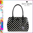 [SOLD OUT]送料無料 ケイトスペード kate spade トートバッグ [ ブラック × ベージュ ] WKRU 2028 083 レディース TOTE トート バッグ [ 正規 あす楽 ]