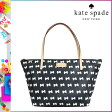 [SOLD OUT]送料無料 ケイトスペード kate spade トートバッグ [ ブラック × クリーム ] WKRU 2009 017 レディース TOTE トート バッグ [ 正規 あす楽 ]