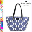 [SOLD OUT]送料無料 ケイトスペード kate spade トートバック [ イケダ ] レディース バッグ 鞄 WKRU 2248 981 [ 正規 あす楽 ]