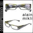 アランミクリ alain mikli メガネ 眼鏡 グレー イエロー セルフレーム メンズ レディース あす楽 【SS20】