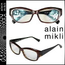 アランミクリ alain mikli メガネ 眼鏡 ブラウン ブラック セルフレーム メンズ レディース