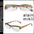 アランミクリ alain mikli メガネ 眼鏡 メタルフレーム AL1202-M08D グリーン マルチ メンズ レディース
