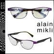 アランミクリ alain mikli メガネ 眼鏡 パープル イエロー メタルフレーム メンズ レディース あす楽 【SS20】