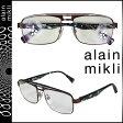 アランミクリ alain mikli メガネ 眼鏡 ブラウン ブルー メタルフレーム メンズ レディース あす楽 (SS20)