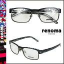 初回交換 送料無料 レノマ renoma メガネ 眼鏡 正規 あす楽 通販 財布 時計 ビジネス