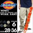 ディッキーズ 873 ワークパンツ チノパン Dickies 全6色 股下30/32 メンズ