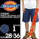 ディッキーズ Dickies DX200 デニム ショートパンツ ハーフパンツ メンズ 【全1色】 Dickies 11インチ リラックスフィット ワークショーツ インディゴ ブルー 大きいサイズ! 【ディッキーズ デッキーズ 大きいサイズ DX200 ショーツ】[8/8 新入荷]