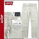 送料無料 リーバイス LEVI'S デニム パンツ 511 SLIM FIT メンズ ジーンズ ズボン ストレッチ スリム 2014年 入荷 サンドベージュ [8/1 新入荷][ 正規 あす楽 ]
