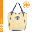 [SOLD OUT]送料無料 トリーバーチ TORY BURCH レディース かごバッグ トートバッグ 19149622 254 ナチュラル × ブルーナイル STRAW SMALL SLOUCHY TOTE [ 正規 あす楽 ]