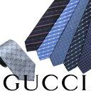 [最大2000円OFFクーポン] グッチ GUCCI ネクタイ シルク イタリア製 9カラー ビジネス 結婚式 メンズ