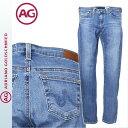 Ag02-150430-03-a