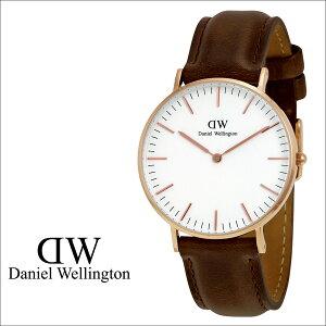 ダニエルウェリントンDanielWellington36mm腕時計レディースCLASSICBRISTOLローズゴールドレザーあす楽