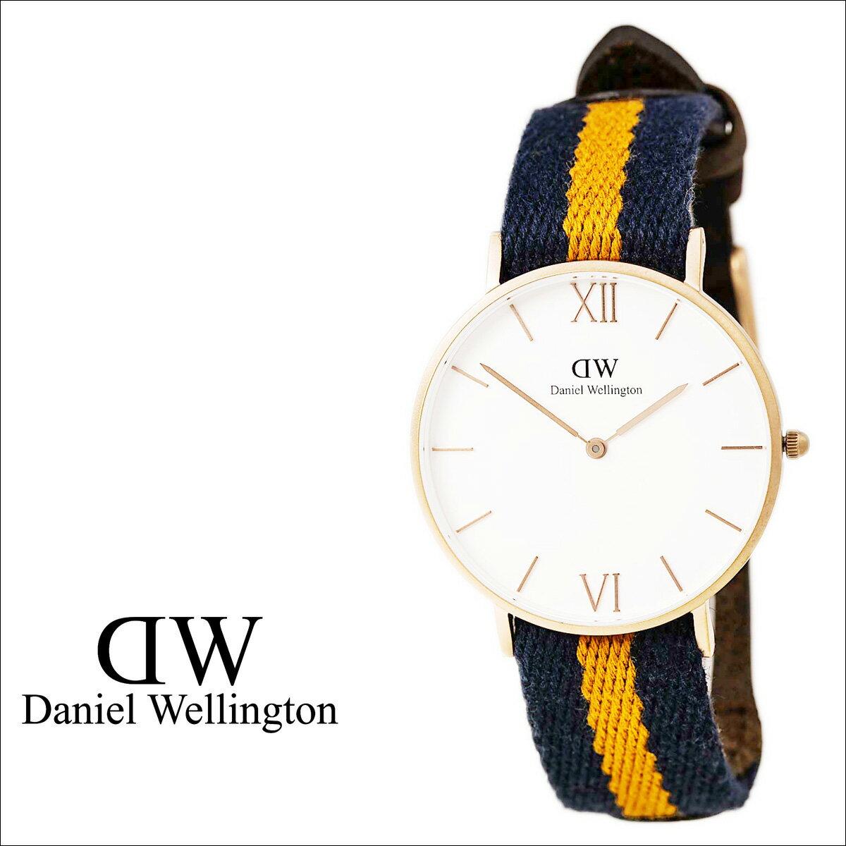 ダニエルウェリントン Daniel Wellington 36mm 腕時計 レディース  0554DW GRACE SELWYN  ローズゴールド レザー [S20]  送料無料  ダニエル ウェリントン Daniel Wellington 腕時計 36ミリ 正規  通販