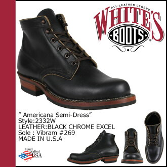 Whites boots WHITE's BOOTS 5 inch Americana semi boots 2332 W 5inch AMERICANA SEMIDRESS BOOTS E wise BLACK CHROME EXCEL mens